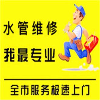 深圳龙华新区观澜下水道疏通电话_观澜下水道疏通价格