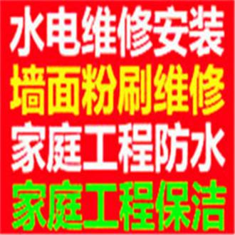 - 龙华新区下水道疏通电话_龙华新区下水道疏通..._深圳