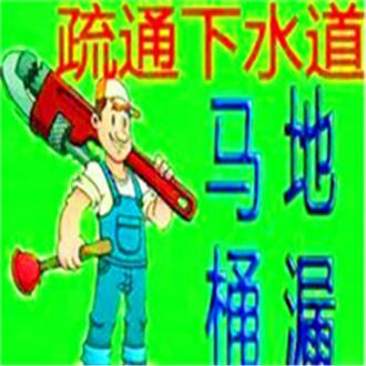 广州专业管道疏通