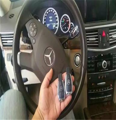 汽车智能钥匙匹配